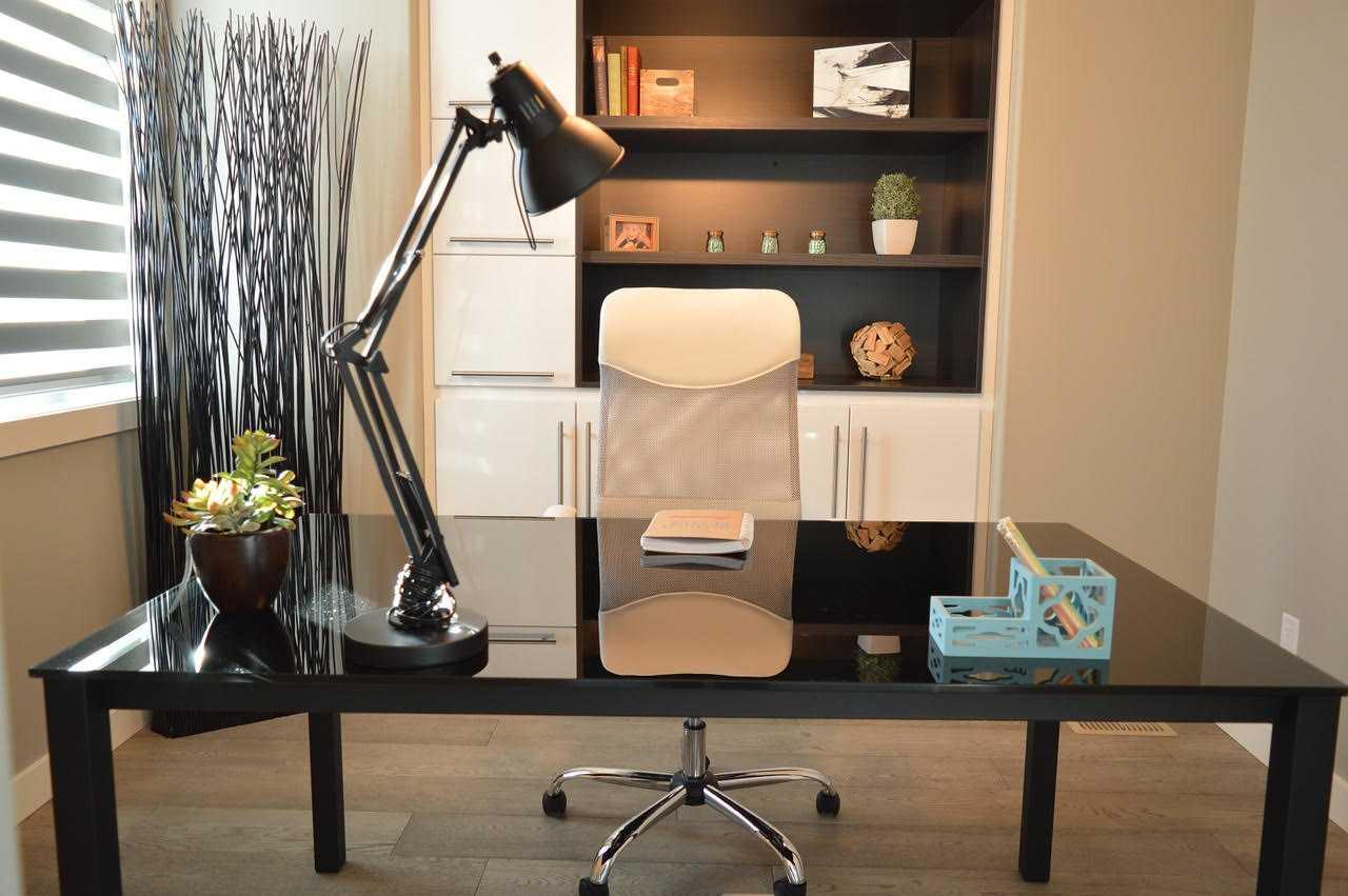 Ergonomic Home Office Design Ideas